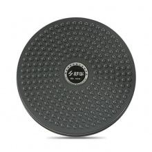 德赢vwin开户 扭腰盘 美腰盘 SH-24103