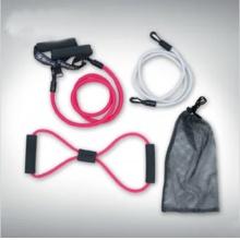 德赢vwin开户健身拉力绳套装 SH-34008